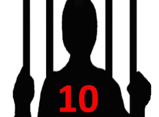 الزنزانة 10