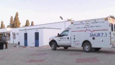 Photo of وزارة الصحة تعلن انتهاء فترة مراقبة المغاربة العائدين من يوهان الصينية