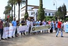 Photo of الأساتذة حاملو دبلوم مهندس دولة يخوضون إضرابا وطنيا ووقفة احتجاجية