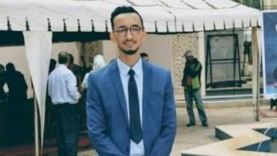Photo of إنزكان: إدانة طالب بالسجن 4 سنوات بعدما نشر شريطا مصورا انتقد فيه الملك