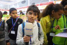 Photo of نحو جيل قارئ .. حضور كبير للأطفال بالمعرض الدولي للنشر و الكتاب