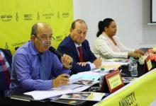Photo of منظمة العفو الدولية وصفقة القرن