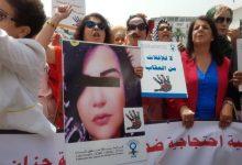 Photo of فدرالية حقوق النساء تطالب بإقرار تشريعات جنائية تعالج ظاهرة العنف ضد المرأة