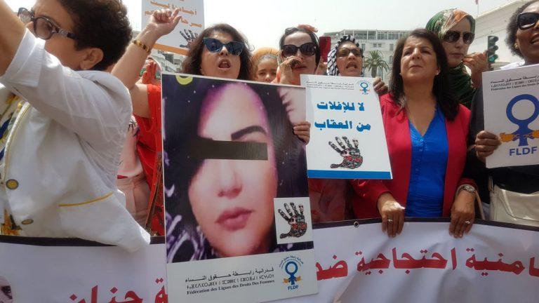 فدرالية حقوق النساء تطالب بإقرار تشريعات جنائية تعالج ظاهرة العنف ضد المرأة