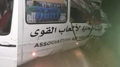 Photo of وفاة وإصابات بعد انقلاب حافلة كانت تقل عدائين صغارا بمنعرجات جبلية بإقليم بني ملال