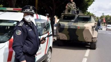 Photo of كورونا-المغرب.. ألو 300: منصة هاتفية جديدة لوزارة الداخلية والقوات المسلحة الملكية