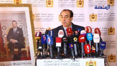 Photo of وزارة الثقافة و تأجيل التظاهرات الثقافية و الرياضية بسبب كورونا (فيديو)