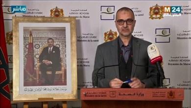 Photo of كورونا-المغرب.. تسجيل 68 إصابة مؤكدة جديدة والعدد الإجمالي للوفيات بلغ 36 حالة