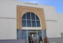 Photo of فتح بحث قضائي بسبب نشر لائحة رحلة جوية تبين أن أحد ركابها مصاب بأعراض كورونا