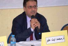 """Photo of """"كأنْ لا أَحَدْ"""".. إصدار جديد للكاتب محمد آيت علو"""