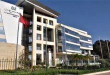Photo of التعليم عن بُعد.. جامعة محمد الخامس تزوّد مواقعها بـ580 مادة تعليمية رقمية