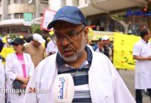 "Photo of مومن لـ""المنصة"": مستخدمو الصيدليات يشتغلون في وضع غير آمن ونطالب الوزارة بحمايتنا"