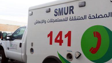 Photo of 20 إصابة خلال 24 ساعة.. ارتفاع عدد الحالات المصابة بفيروس كورونا بالمغرب إلى 86