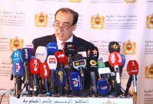Photo of عبيابة :بخصوص كورونا.. المغرب يسيطر على الوضع بحرفية و الأوضاع مستقرة