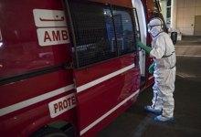 Photo of المغرب يسجل 9 حالات إصابة جديدة بفيروس كورونا والعدد يرتفع إلى37