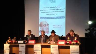 Photo of أكاديميون مغاربة يحيون فكر الجابري بعد عشر سنوات عن رحيله