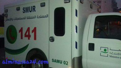 Photo of وزارة الصحة تخصص خدمة إضافية للتواصل وتقديم معلومات حول وباء كورونا