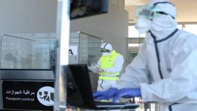 Photo of وزارة الصحة تعلن تعافي الحالة الأولى من أعراض فيروس كورونا