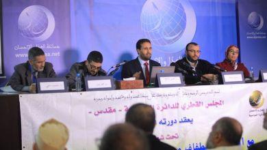 Photo of العدل والإحسان تتضامن مع قيادييها ممن يتعرضون للتشهير