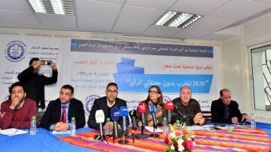 Photo of لجنة حقوقية: مشروع 20-22 وضعته الحكومة لحماية الشركات الاحتكارية من أي حملة جديدة للمقاطعة