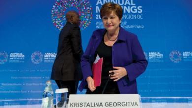 Photo of رئيسة صندوق النقد الدولي: أكثر من 90 دولة طلبت مساعدات مالية طارئة