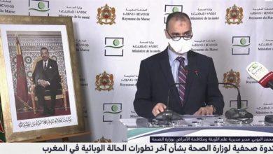 Photo of كورونا-المغرب: تسجيل 91 حالة إصابة جديدة ليرتفع الإجمالي إلى 1275