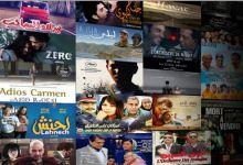 Photo of المركز السينمائي المغربي يبرمج سلسلة من الأفلام الروائية على موقعه