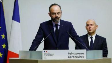 Photo of مدير عام الصحة الفرنسي: 10 آلاف و869 شخصا توفوا في فرنسا جراء الإصابة بكورونا