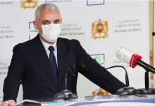 "Photo of وزارة الصحة تنفي وجود ""ضحايا التحاليل الكاذبة"" لكوفيد-19"