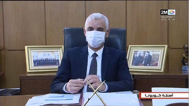وزير الصحة: الحجر الصحي قلص انتشار الفيروس بـ85% ورفعه رهين بانخفاض معدل انتشار العدوى