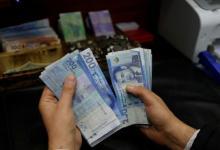 Photo of لجنة اليقظة الاقتصادية: التصريح بـ134 ألف مقاولة وما يناهز 950 ألف أجير