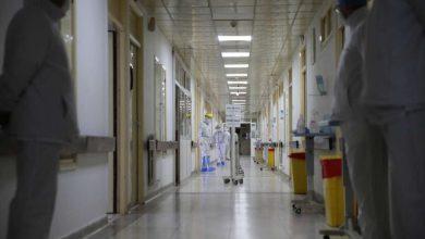 Photo of أفق إصلاح القطاع الصحي في المغرببعد جائحة كوفيد-19 (دراسة)