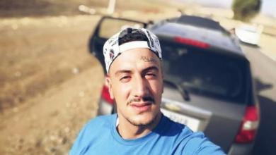"Photo of سلطات فاس تعتقل مغني الراب ""ولد لكرية"" أحد صانعي أغنية ""عاش الشعب"""