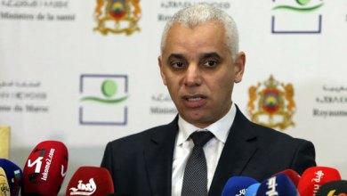 وزارة الصحة تقتني اختبارات للكشف السريع عن فيروس كوفيد-19 بمبلغ 212 مليون درهم
