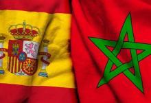 Photo of 24 ألف و544 مغربيا حصلوا على الجنسية الإسبانية سنة 2019