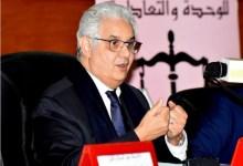 Photo of حزب الاستقلال يقترح 6 محاور استراتيجية لمغرب ما بعد جائحة كورونا