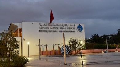 Photo of المكتبة الوطنية تفتح فضاء الباحثين ابتداء من 15 يوليوز