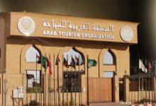 Photo of 130 مليار دولار حجم خسائر القطاع السياحى بالعالم العربي