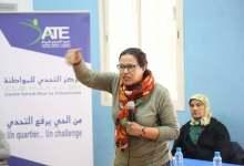 Photo of بشرى عبدو: العنف الرقمي بالمغرب.. استمرار الصور النمطية الحاطة من كرامة المرأة