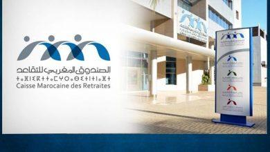 Photo of الصندوق المغربي للتقاعد يطلق خدمة الاستقبال عن بعد