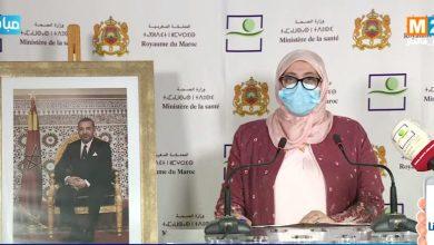 "Photo of وزارة الصحة تغير ""روتينها"" التواصلي حول الوضعية الوبائية بالمغرب"