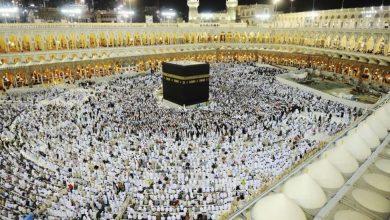Photo of السعودية تقرر تنظيم الحج بأعداد محدودة من المقيمين داخل المملكة