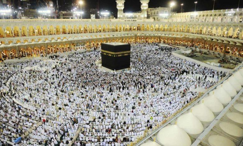 السعودية تقرر تنظيم الحج بأعداد محدودة من المقيمين داخل المملكة