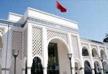 """Photo of المؤسسة الوطنية للمتاحف تعلن عن تنظيم """"المعرض الحدث"""""""