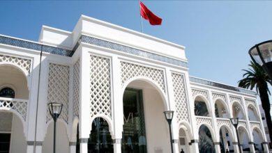 Photo of احتفاء بالحياة.. المؤسسة الوطنية للمتاحف تنظم معارض في كافة متاحفها