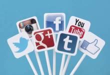Photo of مراكش: تنظيم مؤتمر علمي دولي عن بُعد للإعلام حول مواقع شبكات التواصل الاجتماعي