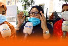 Photo of بالفيديو: الانتظار أمام مراكز الامتحان .. امتحان من نوع آخر للأمهات