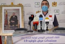 Photo of المغرب يتجاوز 20 ألف إصابة بفيروس كورونا المستجد