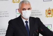 Photo of مطالب إلى وزير الصحة بالإسراع بتسوية ملف 5 آلاف ممرض مجاز مقبل على التقاعد