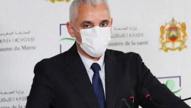 Photo of المغرب يوقع اتفاقيتين مع الصين في إطار تجارب لقاح كوفيد-19